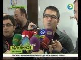 В Баку представили логотип Европейских игр 2015 года